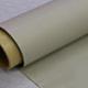 防輻射牆紙