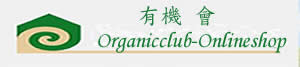 organicclub.hk